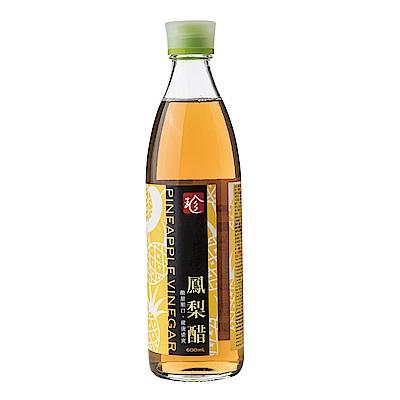 百家珍 鳳梨醋(600ml)