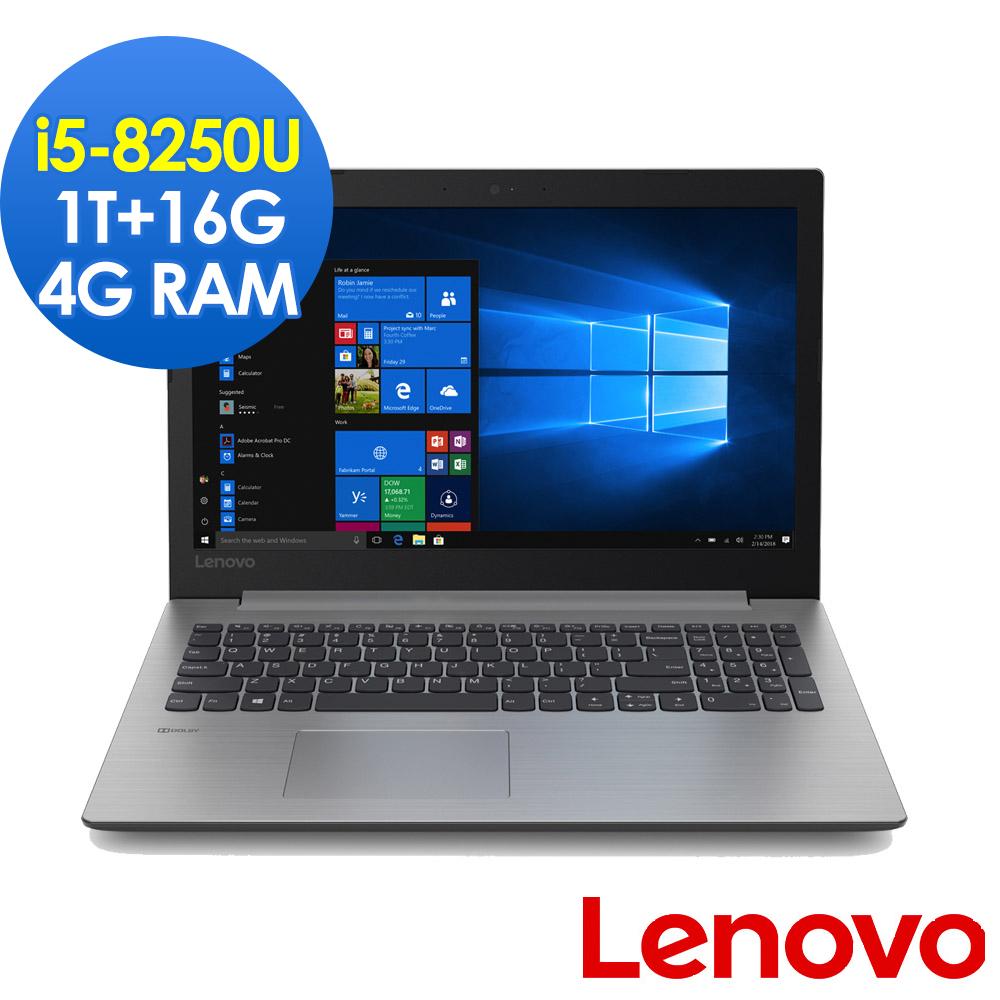 Lenovo IdeaPad 330 15吋筆電(i5-8250U/1T+16G OPTANE)