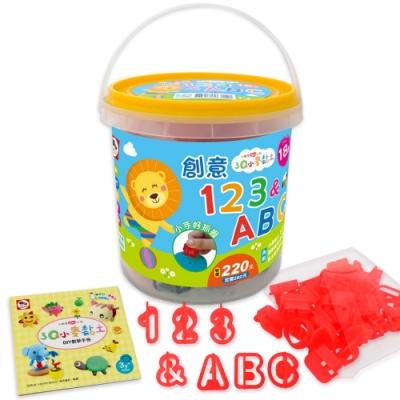 3Q小麥黏土:創意123&ABC