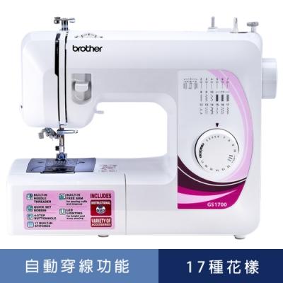 小資實用 日本brother 實用型縫紉機 GS-1700(旗艦組)