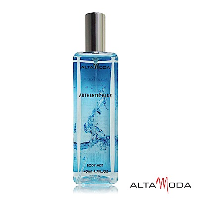ALTAMODA獵愛調香師系列-身體芳香噴霧 Authentic Blue湛藍之實