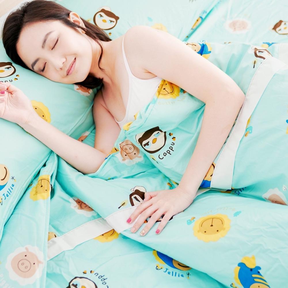 奶油獅-同樂會系列-台灣製造-100%精梳純棉涼被/夏被5x7尺(湖水藍)