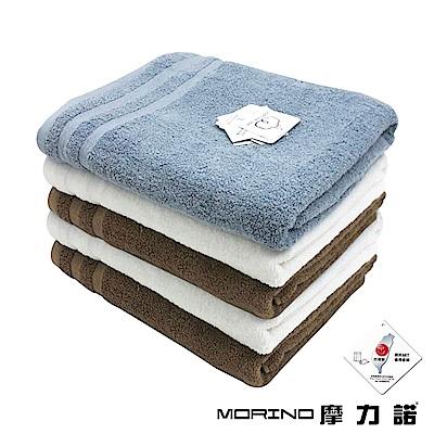 MORINO摩力諾 美國棉鬆撚素色緞條浴巾/海灘巾