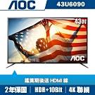 美國AOC 43吋4K HDR聯網液晶+視訊盒43U6090