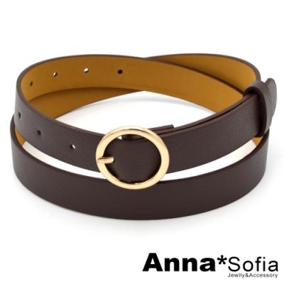AnnaSofia 金圈釦素色百搭 腰帶皮帶(墨咖)