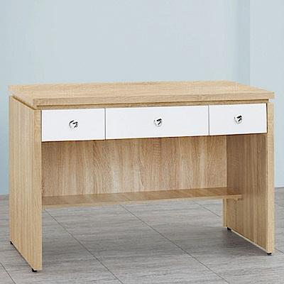 AS-安迪4尺辦公桌下座-119.9x57.8x81.2cm