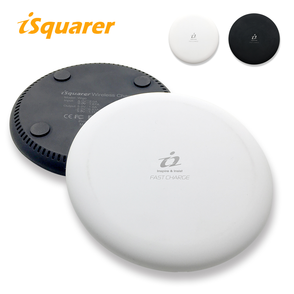 [時時樂] iSquarer WIGO 雙規晶片兩用無線快充盤