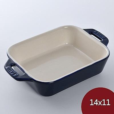 Staub長形烤盤烤皿焗烤盤14x11cm藍色