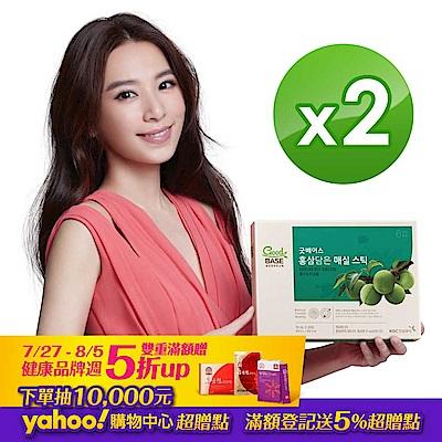 【正官庄】高麗蔘青梅順暢飲 30入/盒x2