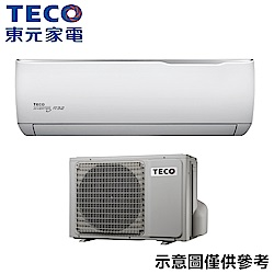 TECO東元 3-5坪變頻分離式冷暖MA22IH-GA/MS22IH-GA