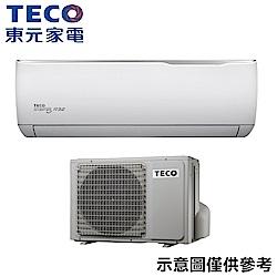 TECO東元 6-8坪變頻分離式冷暖MA40IH-GA/MS40IH-GA