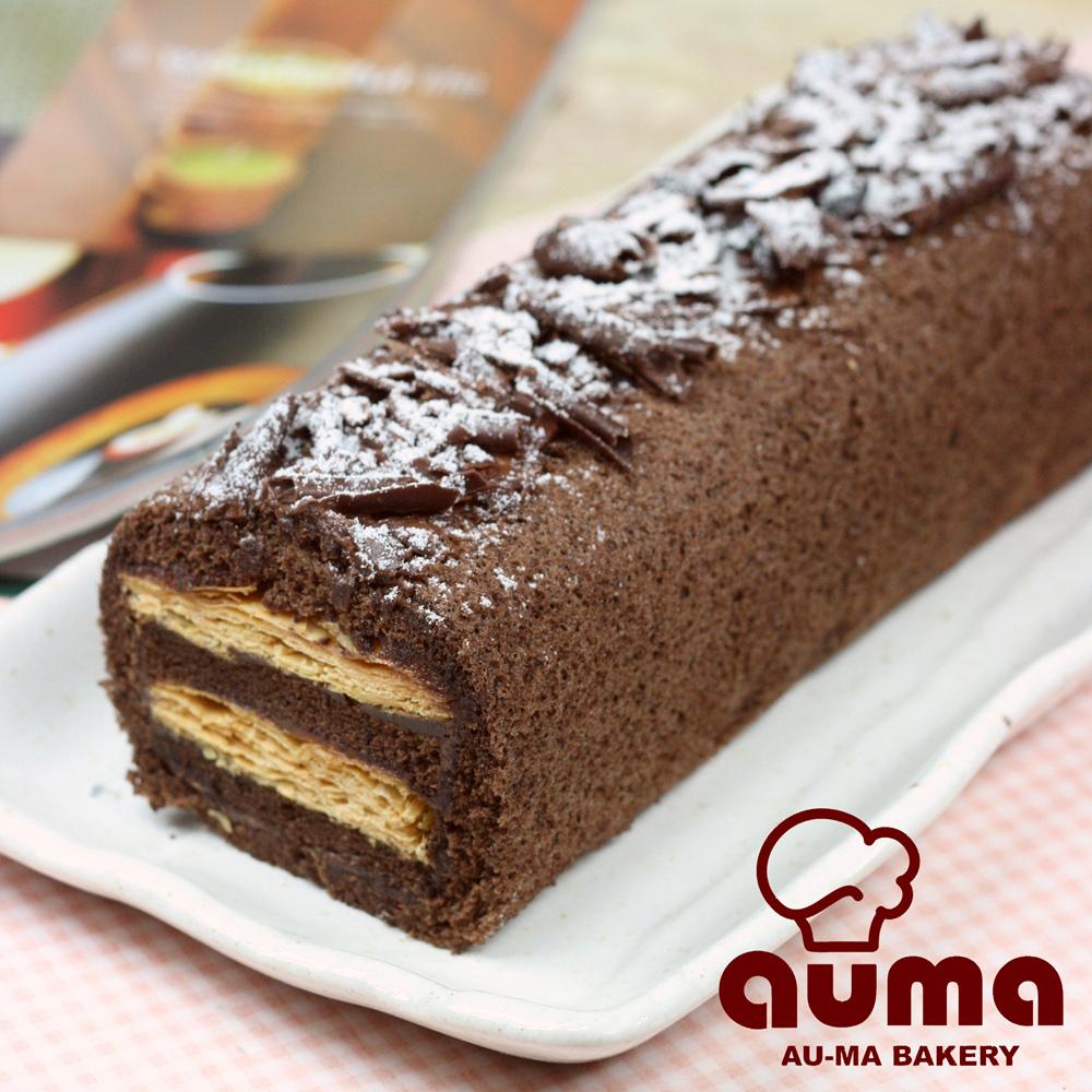 (滿699)奧瑪烘焙 朱古力千層蛋糕(400g)