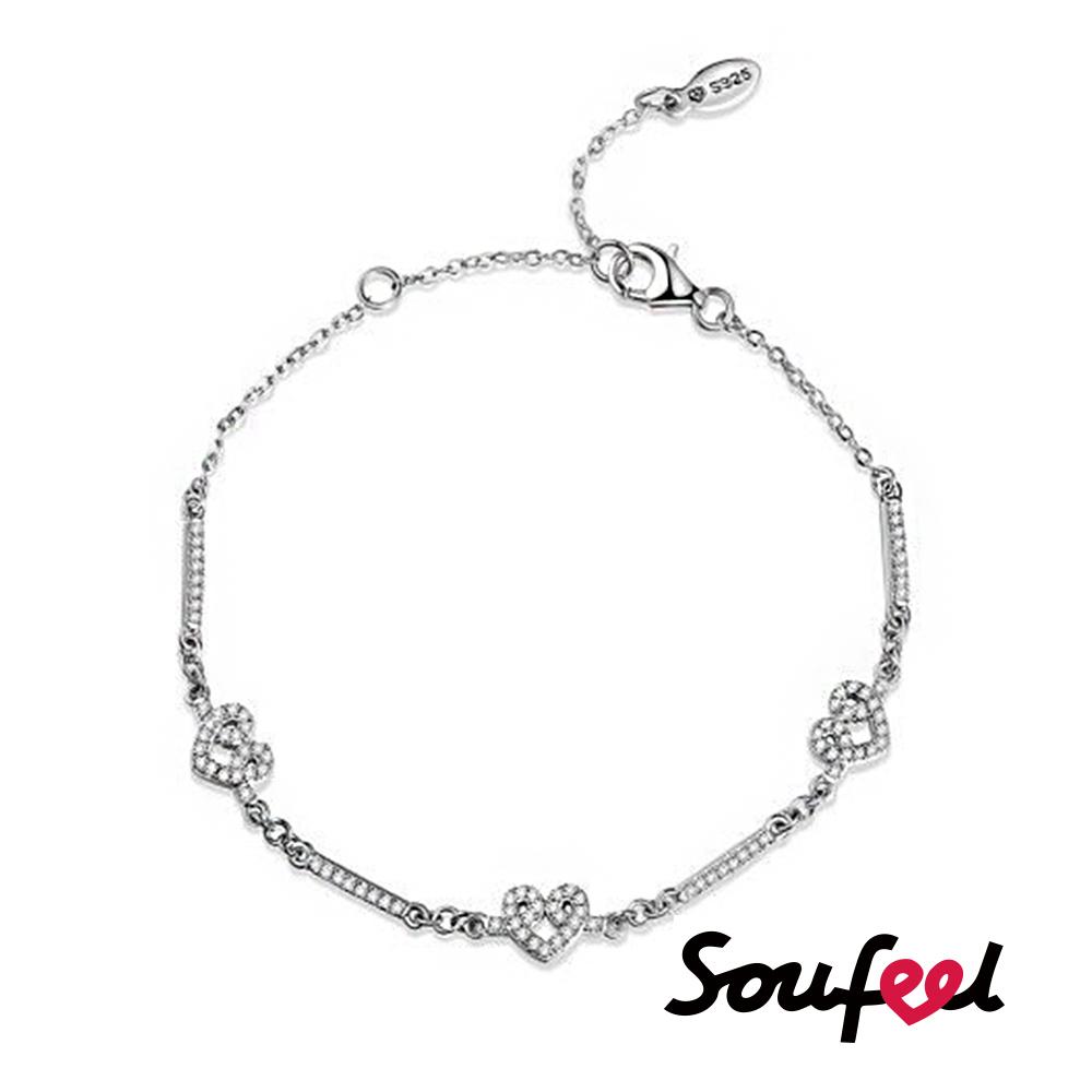 SOUFEEL索菲爾 925純銀珠飾 點點心意 手鍊