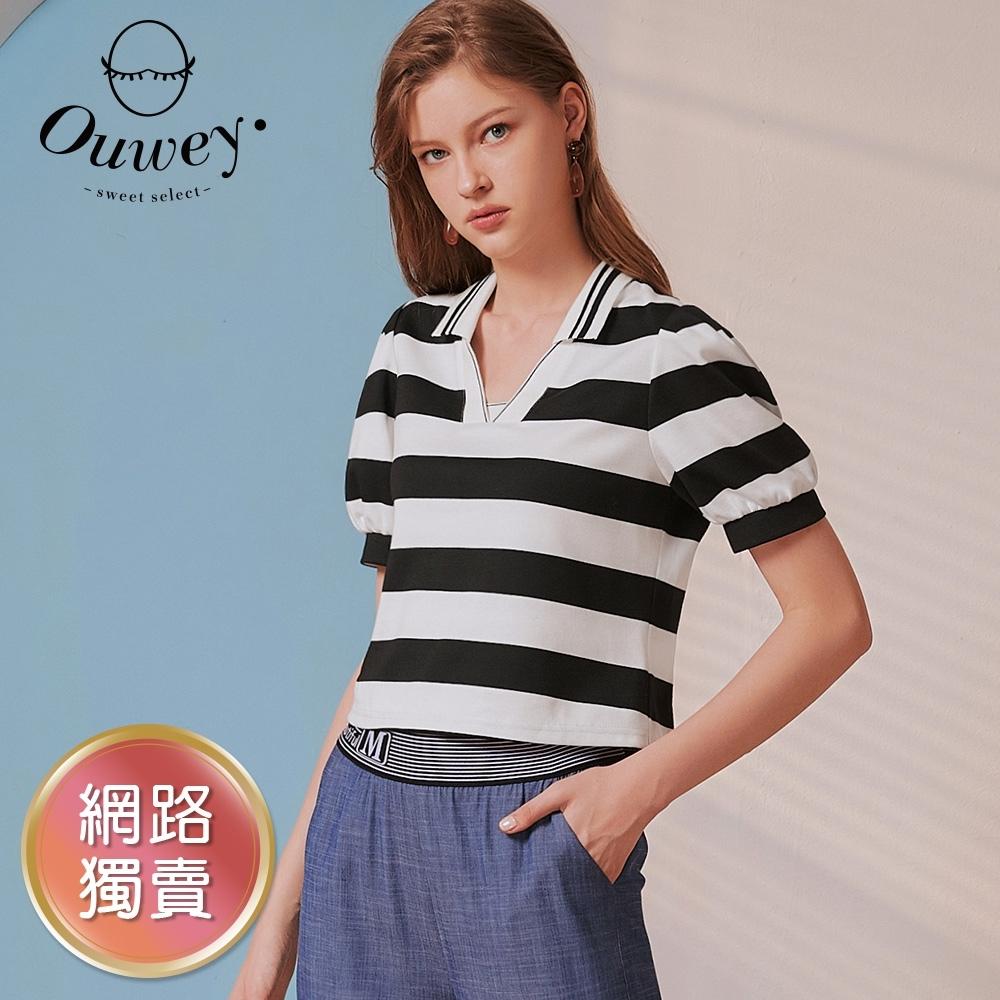 OUWEY歐薇 條紋造型POLO領短版上衣(白)3212321001