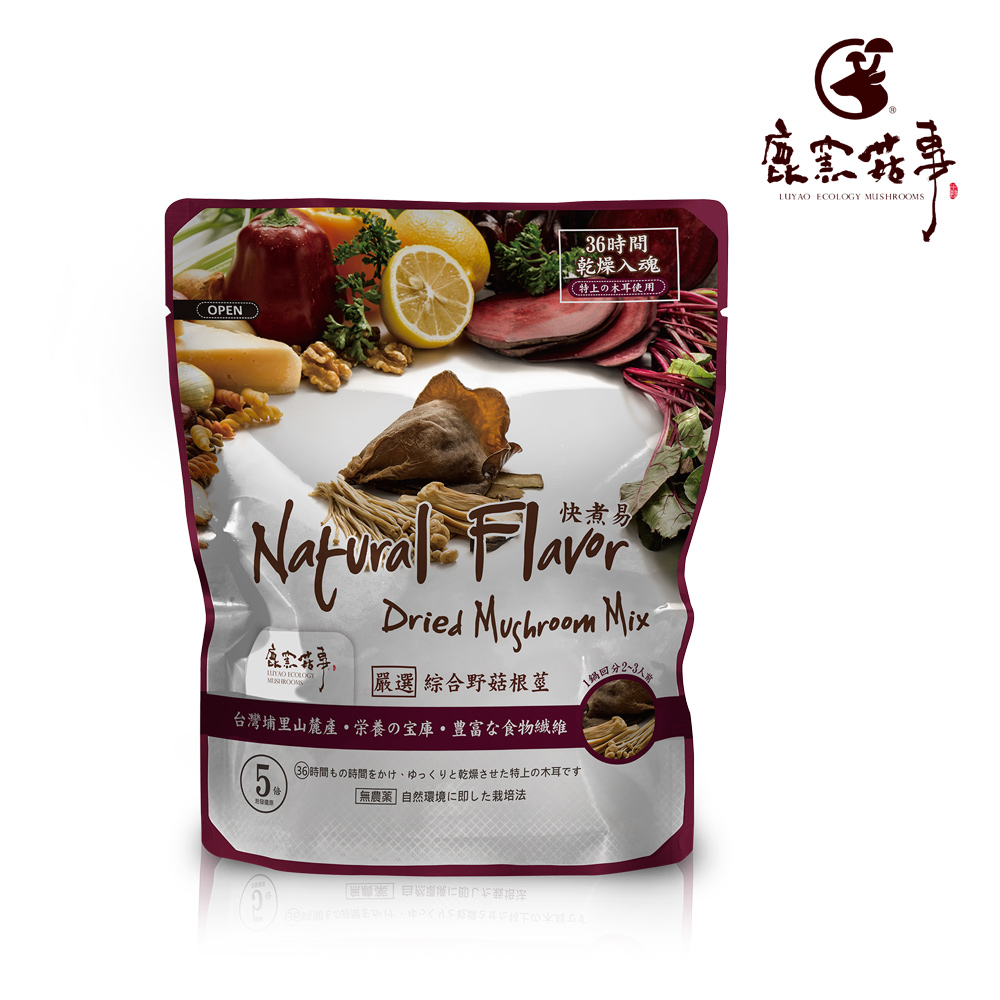 鹿窯菇事 快煮易系列-綜合野菇根莖(20g/袋,共2袋)