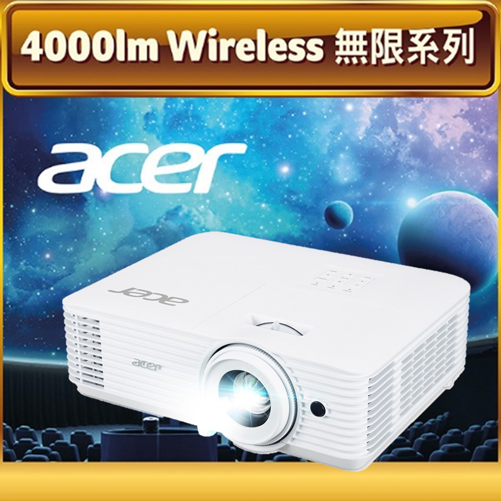 Acer X1527i Full HD投影機(4000流明) product image 1