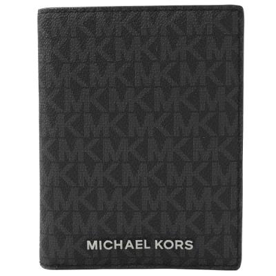 MICHAEL KORS JET SET 經典PVC對開式護照夾(黑灰)