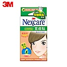 3M Nexcare 茶樹精油荳痘隱形貼痘痘貼-綜合型