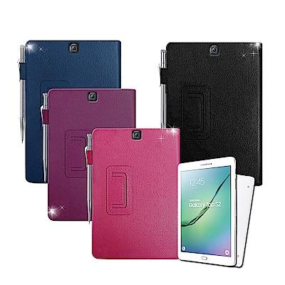 Samsung Galaxy Tab S2 9.7吋 經典商務書本式支架保護套