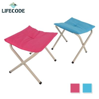 LIFECODE 椅墊加厚小折疊椅-2色可選