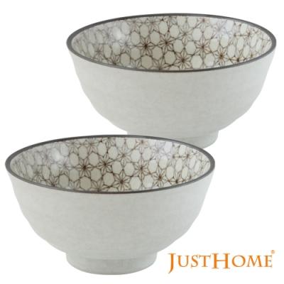 Just Home日本製格紋陶瓷7吋麵碗2件組(拉麵碗/湯碗)