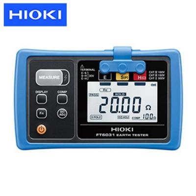 【HIOKI】防塵防水型接地電阻計 FT6031-03