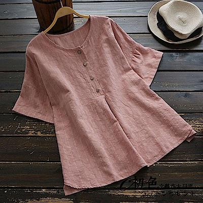 純色寬鬆直條紋短襯衫-共2色(F可選)     初色 田園