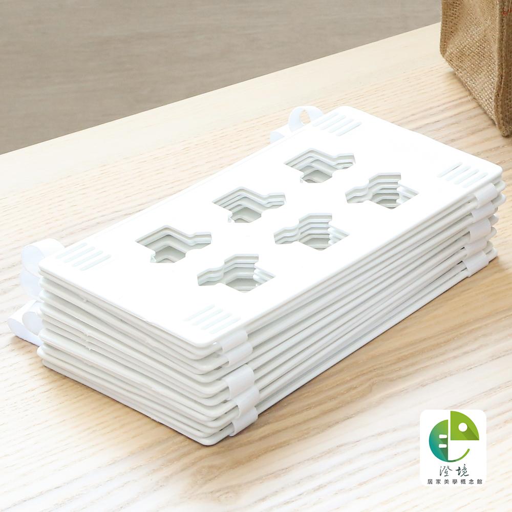 澄境 專利設計直立式快速摺衣板(30入)-DIY