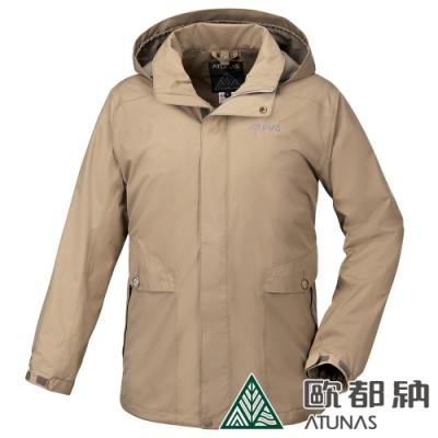 【ATUNAS 歐都納】男GORE-TEX+羽絨兩件式外套A1-G1539M深卡其