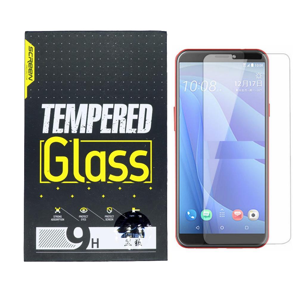黑狼 HTC Desire 12S 玻璃保護貼超值2入組