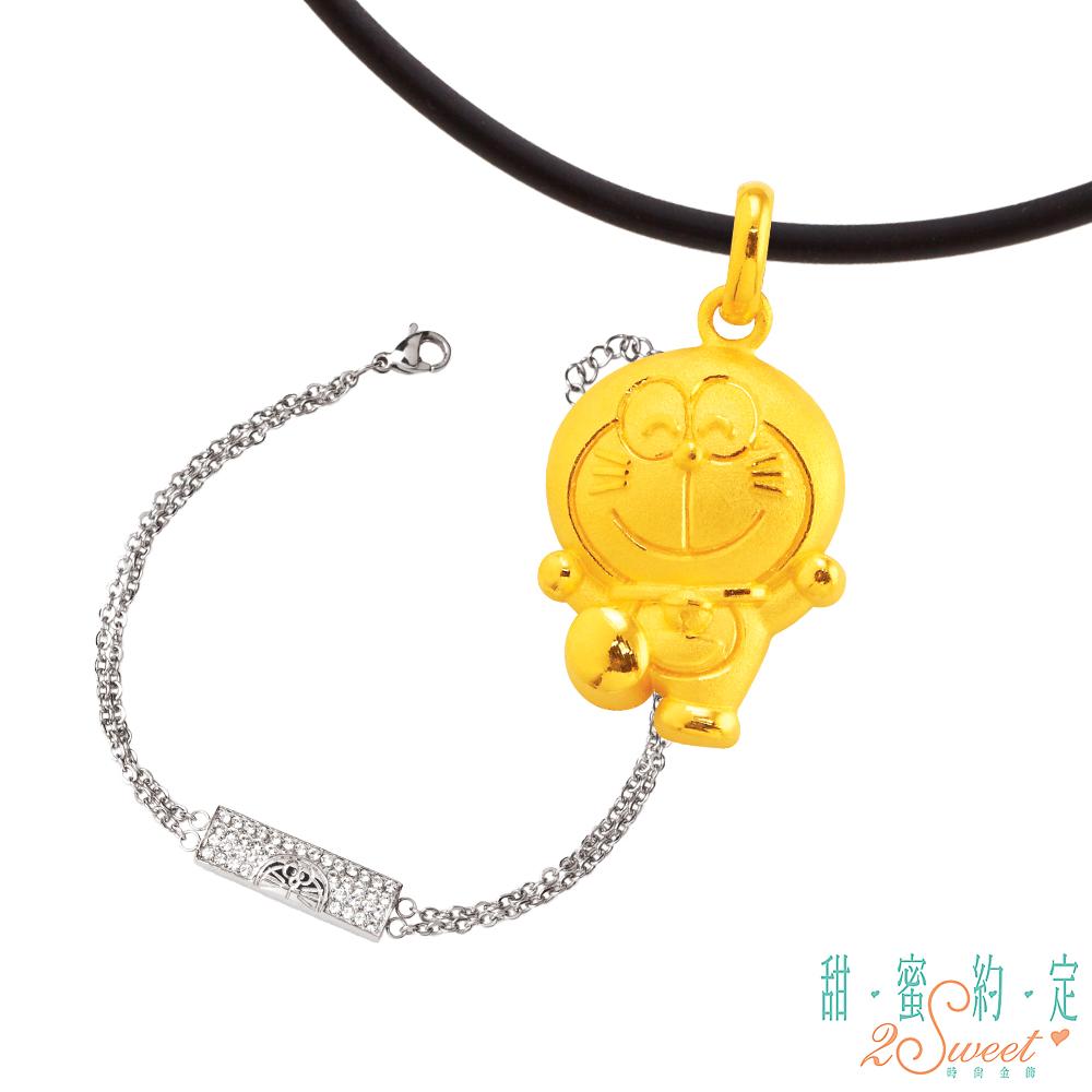 甜蜜約定 Doraemon 活力哆啦A夢黃金墜子+神秘白鋼手鍊-白