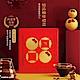 cama cafe 衣索比亞 西達摩濾掛式咖啡禮盒(20包/盒) product thumbnail 1