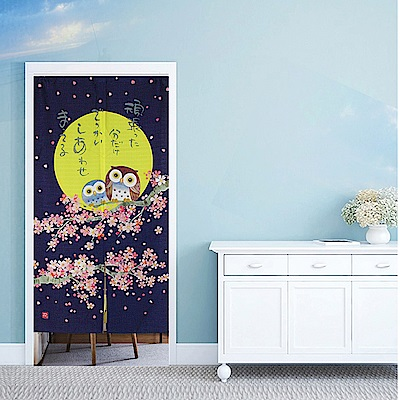 日創優品 日式門簾 櫻花浪漫貓頭鷹85×150cm
