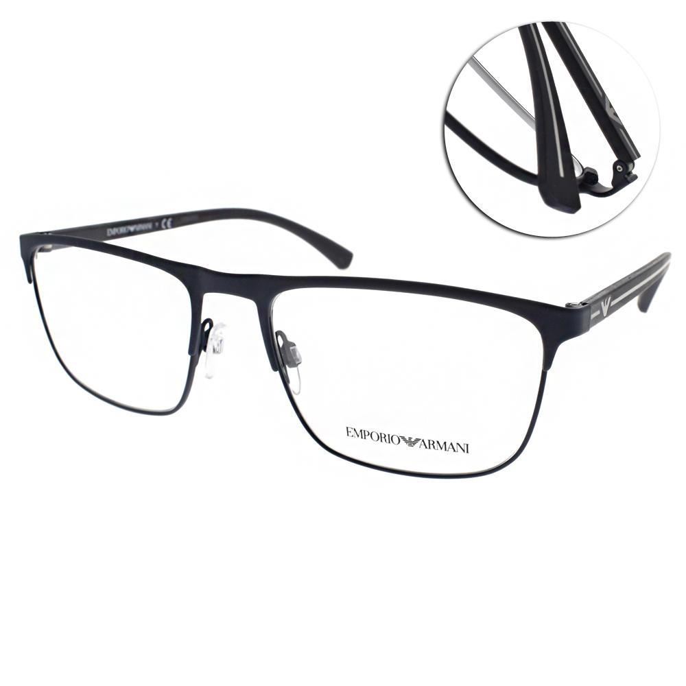 EMPORIO ARMANI 眼鏡 紳士方框/深藍-黑#EA1079 3092