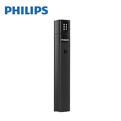 【Philips 飛利浦】帶補光燈美顏藍牙自拍棒 DLK3615N