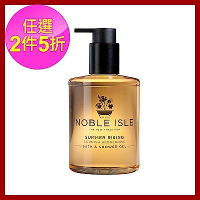 (即期品)NOBLE ISLE 夏季日出沐浴膠 250mL(效期至2020/8/1)