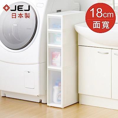 【nicegoods】日本製 JEJ移動式隙縫櫃(18CM寬)