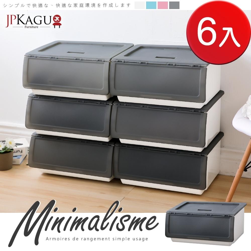 JP Kagu 日系可堆疊直取收納箱/收納櫃52L(6入)