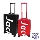 JACKY WU@ J PLUS系列旅行箱鋁鎂合金20吋+24吋