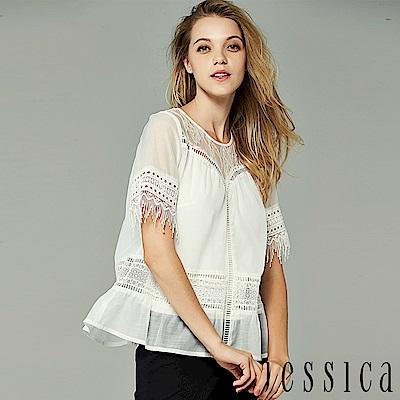 JESSICA - 蕾絲簍空微傘擺設計上衣(白)
