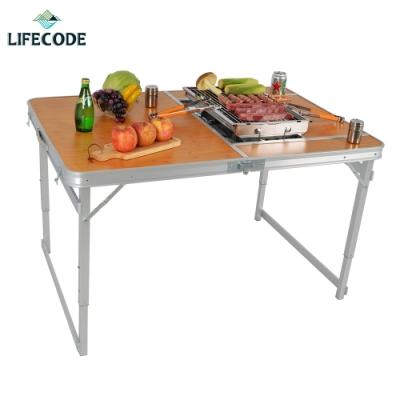 LIFECODE 加寬鋁合金BBQ折疊桌/燒烤桌120x80cm+不鏽鋼烤肉架