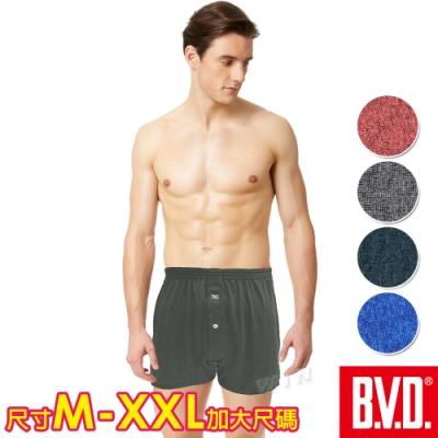 BVD 環保彩紗麻紋開襟平口褲-3件組