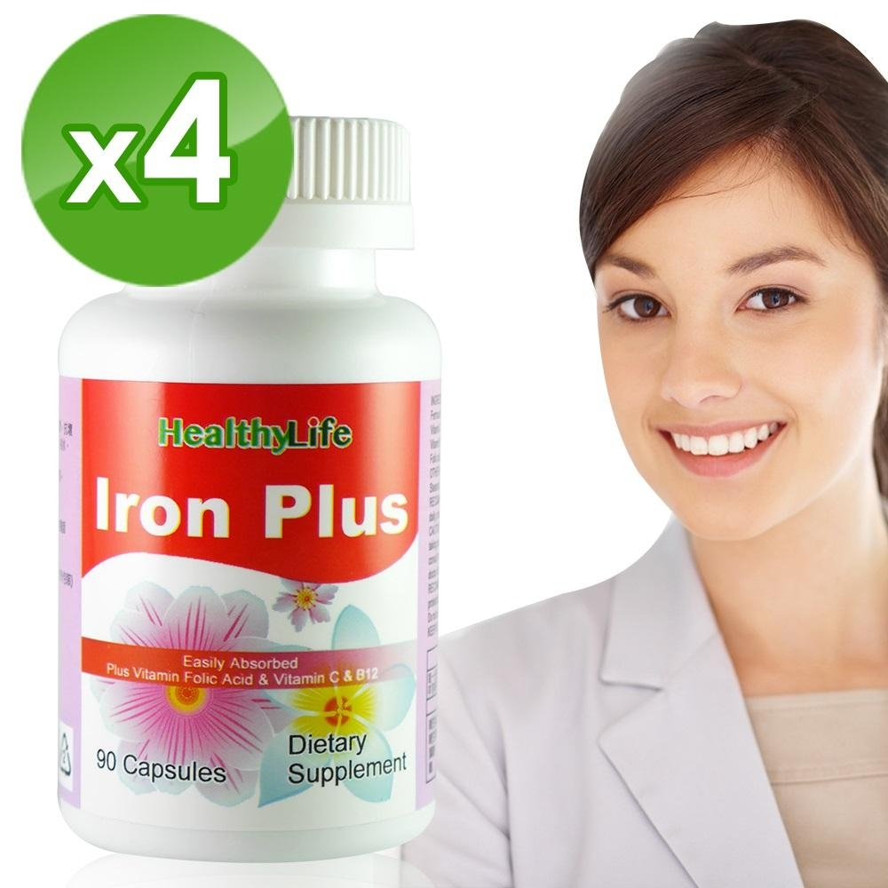 【Healthy Life】加力活複方樂補鐵膠囊(90顆*4瓶)