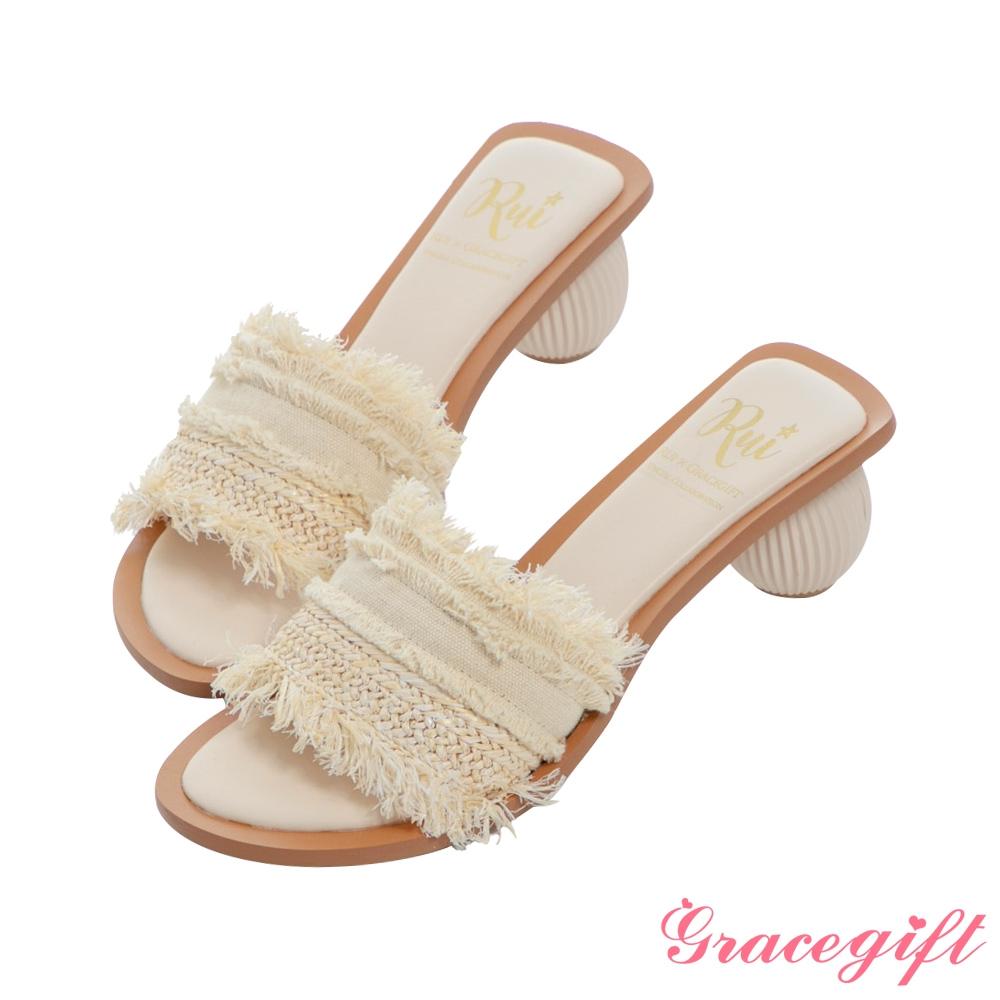 Grace gift X Rui-聯名異材質編織圓跟涼拖鞋 米白