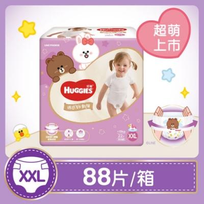 好奇 裸感好動褲 XXL (22片x4包/箱)