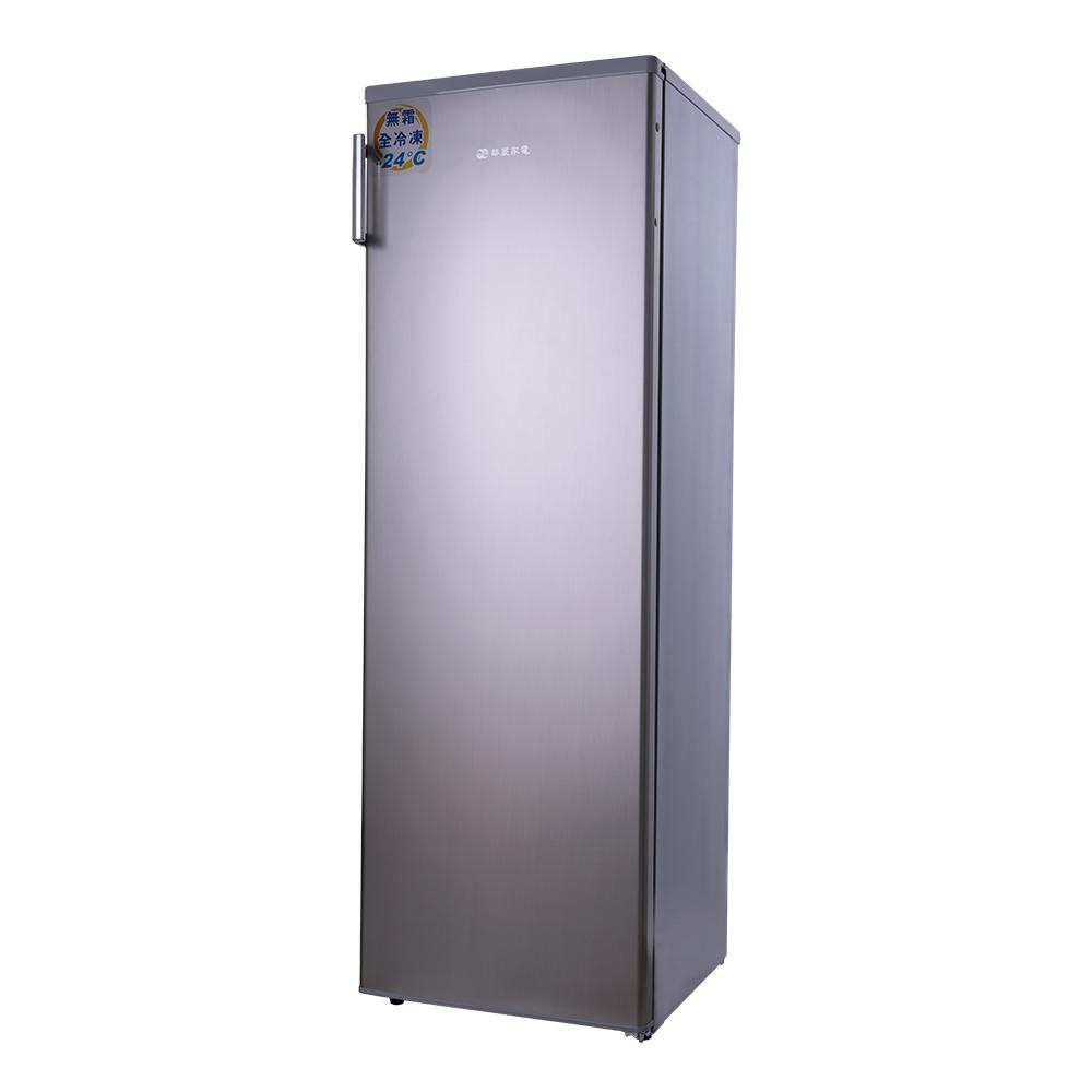【福利品】華菱 168公升直立式冷凍冰櫃 HPBD-168WY