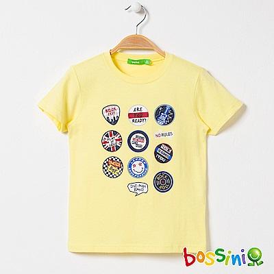 bossini男童-圓領短袖上衣01淺黃