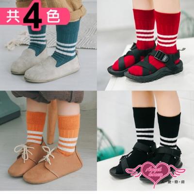 兒童襪子 日系條紋簡約風格中筒襪 長襪 小童中童 兩雙入 (四色可選M~L號) AngelHoney天使霓裳
