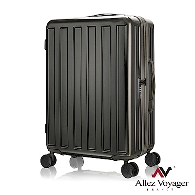 法國奧莉薇閣 28吋行李箱 PC大容量硬殼旅行箱 貨櫃競技場(深灰)