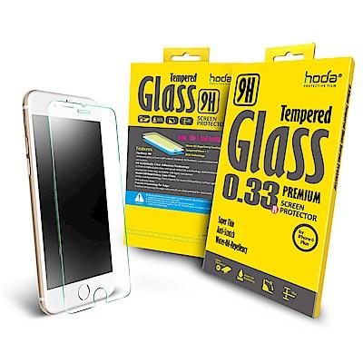 【hoda】iPhone6/6s Plus 高透光9H鋼化玻璃保護貼-非滿版